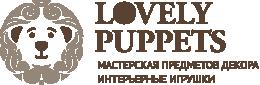 lovelypuppets.ru