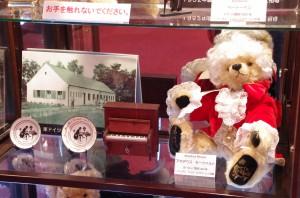 mishki-teddy-muzey-igrushek-Yaponiya-Nagano-17-300x198