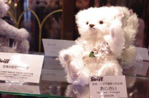 mishki-teddy-muzey-igrushek-Yaponiya-Nagano-21-300x198