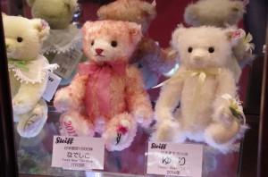 mishki-teddy-muzey-igrushek-Yaponiya-Nagano-22-300x198
