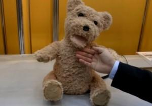 fujitsu_robot_bear1